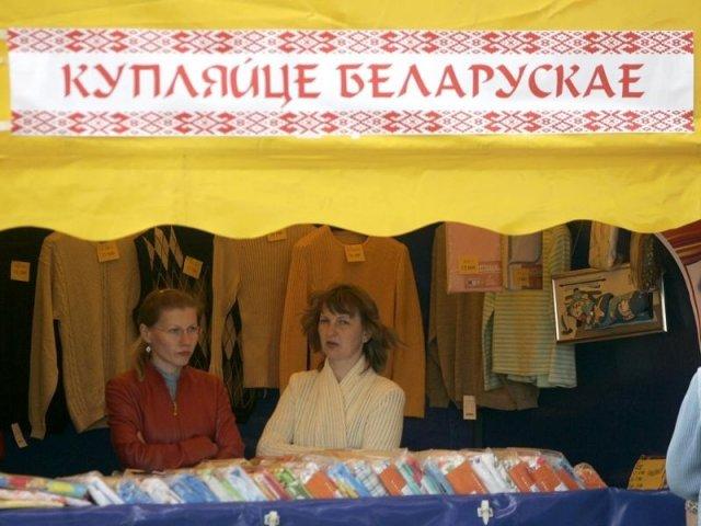 Минские магазины приглашают встретить лето в белорусском стиле