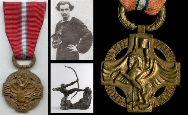 Знаменитые награды: их авторы и история