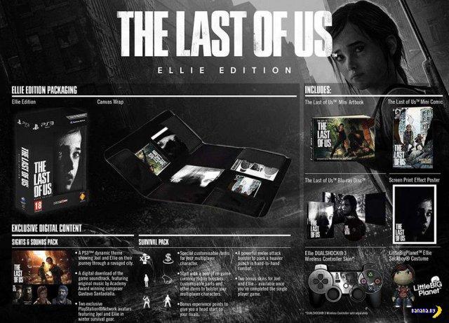 Пара слов о The Last Of Us