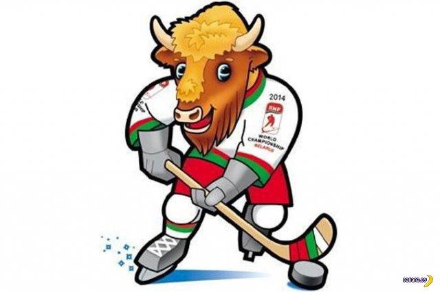 Чемпионат мира по хоккею состоится в Минске