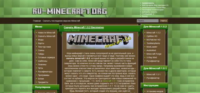 Скачать minecraft моды, клиент | ru-minecraft.org