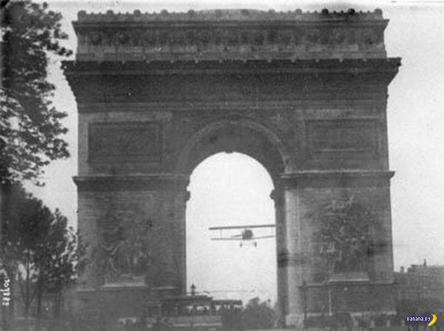 Исторические фото