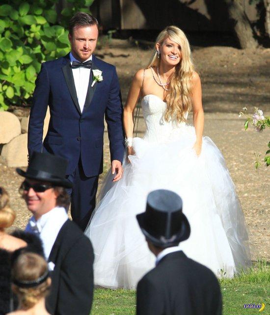 Пинкман женился!
