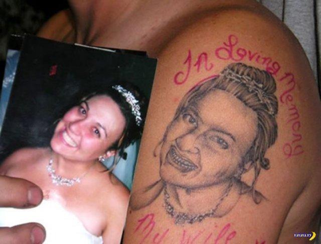 Татуировщик был пьян