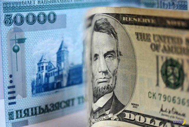 Беларуские гастарбайтеры за год заработали 1 миллиард  долларов