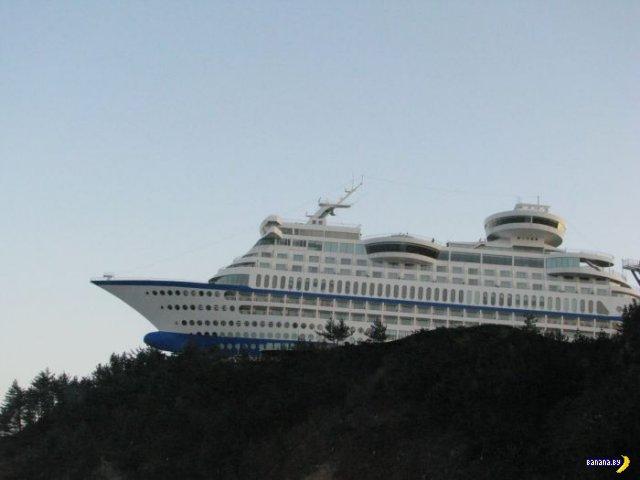 Корабль на горе или крыша поехала?