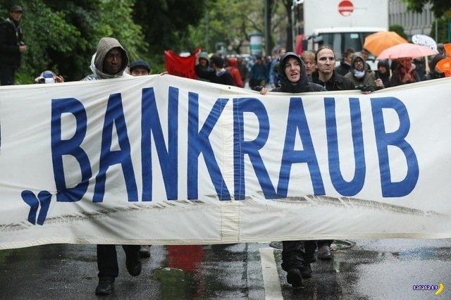 Массовые беспорядки в Германии