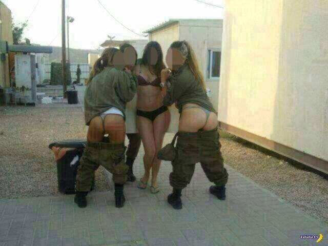 Израильские солдаты в стрингах