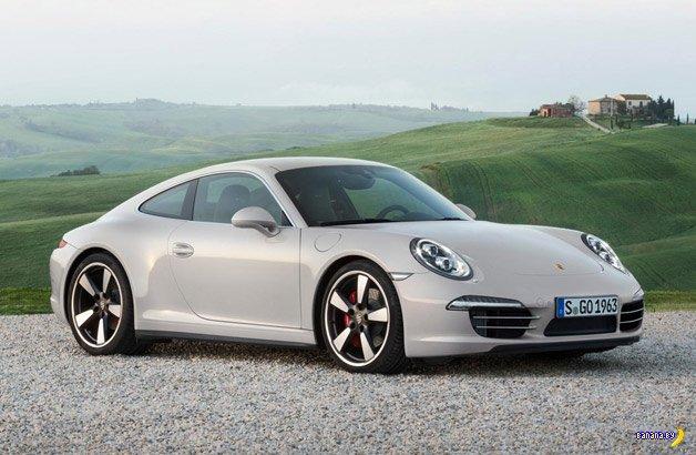 Подарок от Porsche