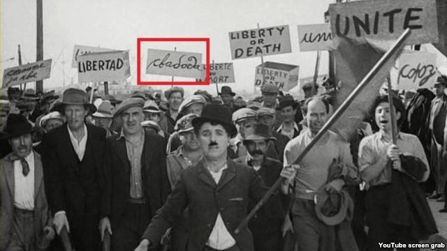 Чарли Чаплин использовал в своих фильмах белорусский язык