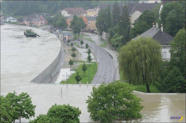Австрийский подход