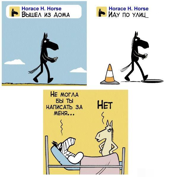 Комиксы и рожи - 3