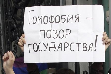 Белорусских геев отправят по этапу?