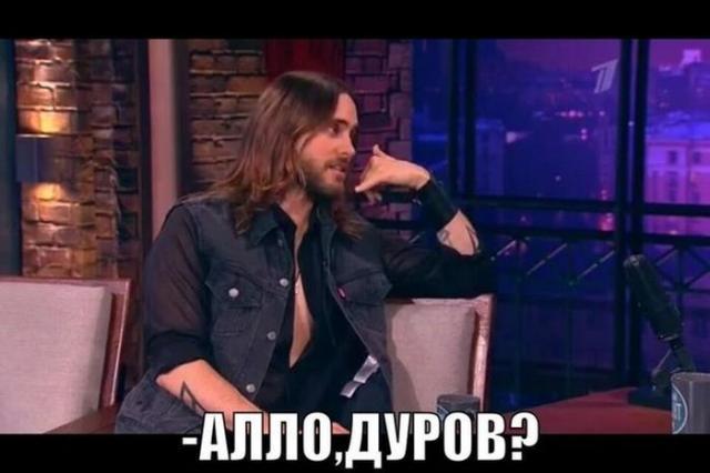Дуров, верни mp3!