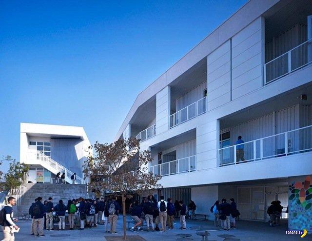 Уникальная школа в Калифорнии