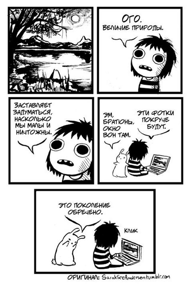 Комиксы и рожи - 5