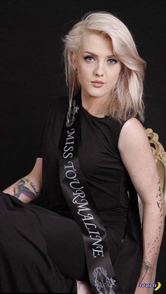 Королева красоты с секретом