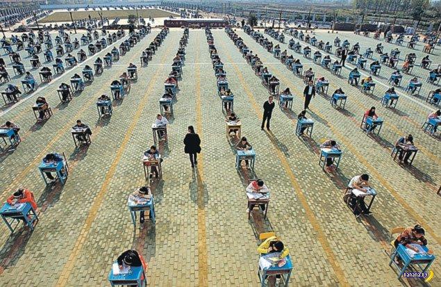 Единый гос экзамен в Китае