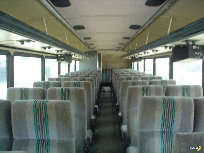 Дом из рейсового автобуса