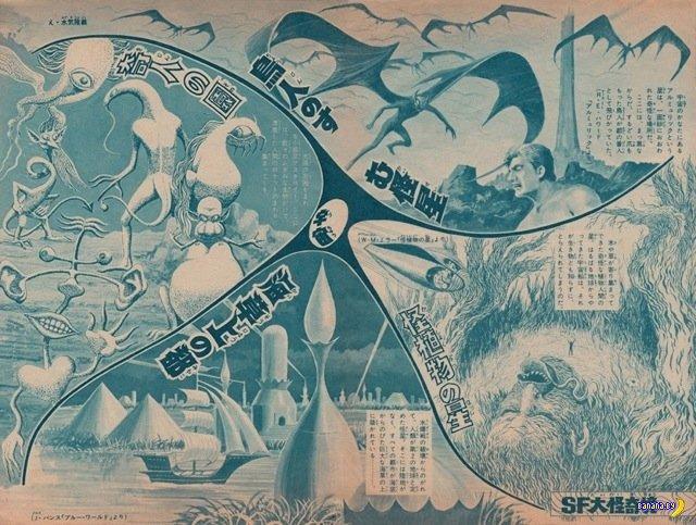 Retrofuture из Японии - 2 - Время войны!