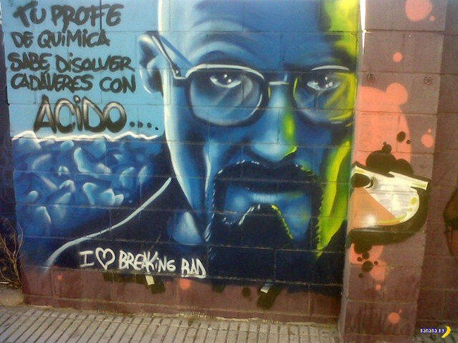 Breaking Bad - стрит-арт