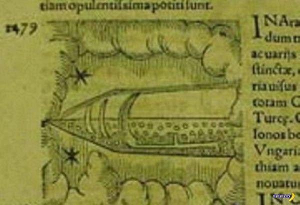 НЛО в искусстве за много веков