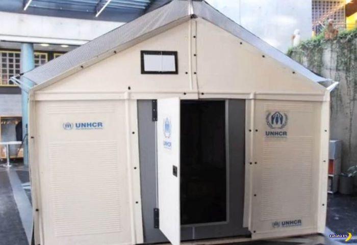 IKEA создала дом для беженцев