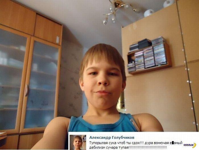 Детки социальных сетей