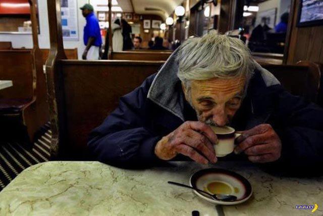 Что такое подвешенный кофе?