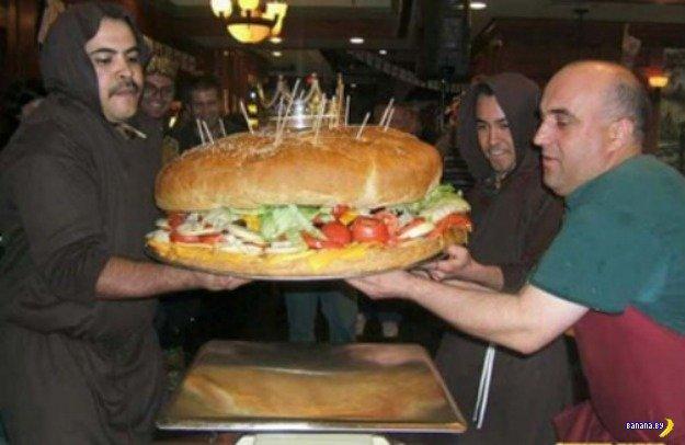 Вызов для обжор –18 блюд