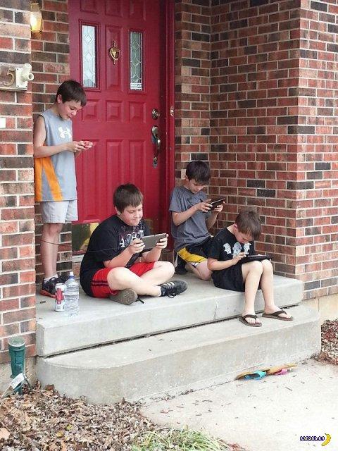 Дети, пойдите лучше на улице поиграйте