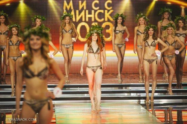 Девушки с Мисс Минск 2013