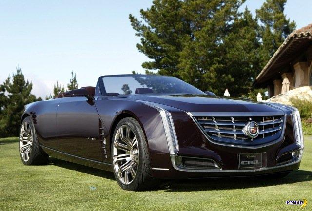 Cadillac Ciel - ������!