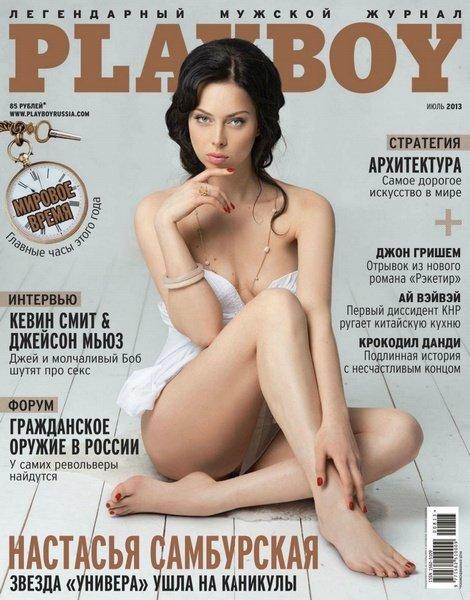 """Еще одна из """"Универа"""" попала в Playboy"""