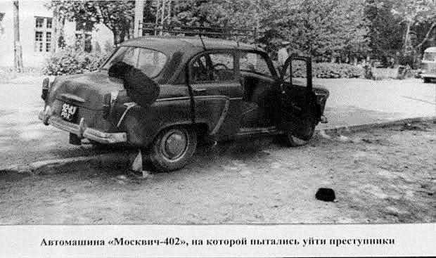 Дорожные разборки на улицах советского Ростова
