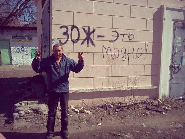 Страх и ненависть в социальных сетях - 103 - Расплескалась синева