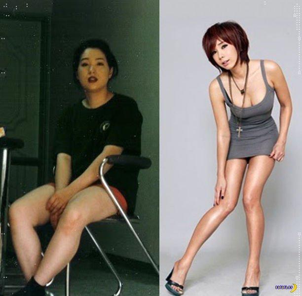 Красота по-корейски