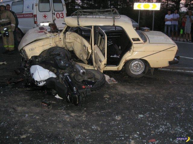 Шаблонная авария с мотоциклистом