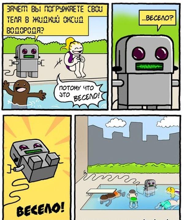 Комиксы и рожи - 7