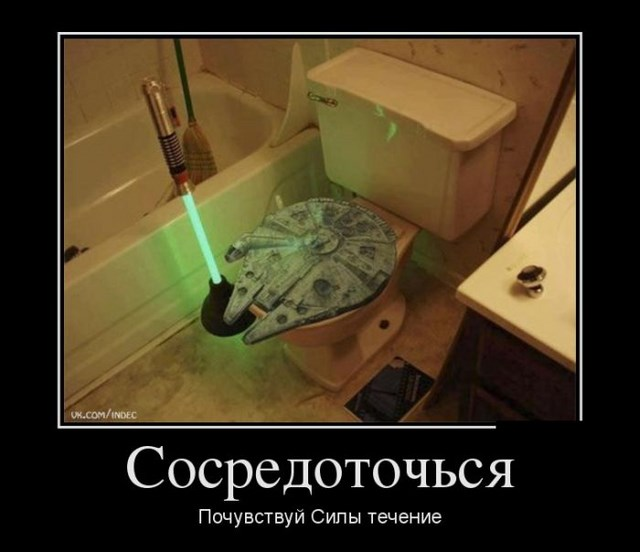 Демотиваторы - 5