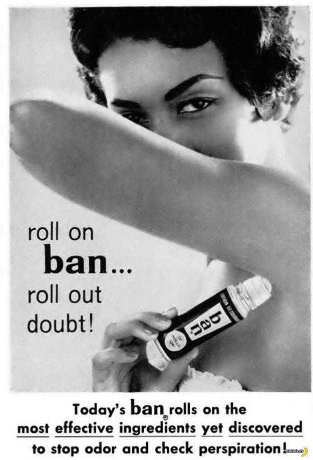 Изобретение 1950-х, которыми мы пользуемся и сейчас