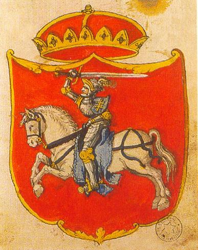 Великое княжество Литовское – балтское или славянское государство?