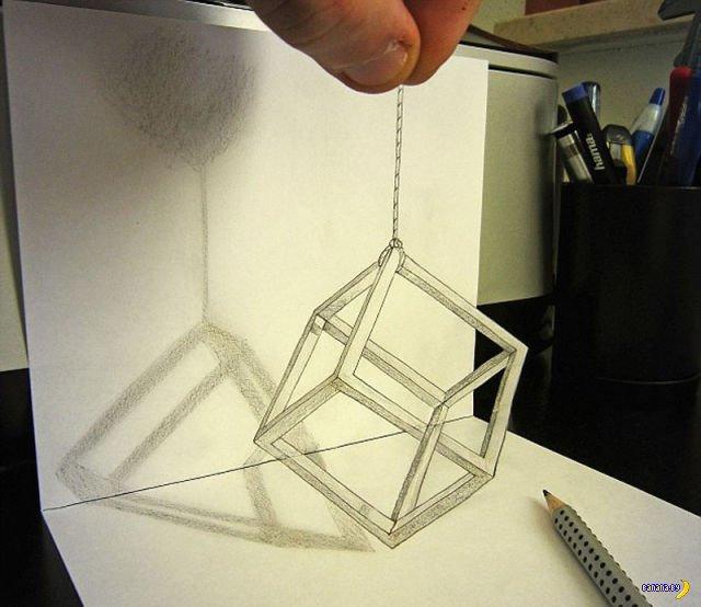 Три измерения при помощи карандаша