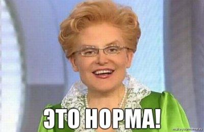 Говорит Елена Малышева