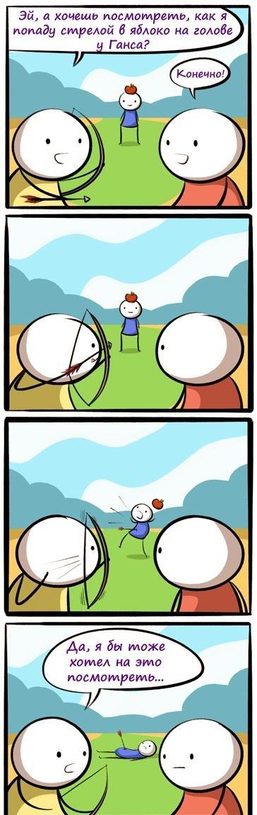Комиксы и рожи - 10