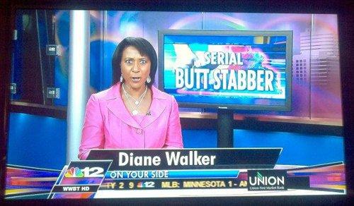 Серийный убийца задниц?