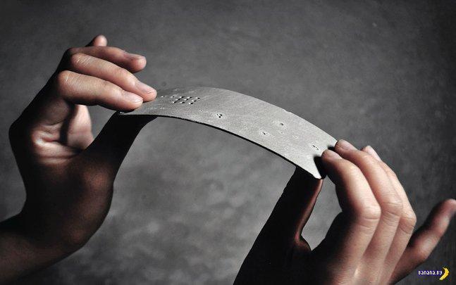 Luna - бетонный скин для iPhone