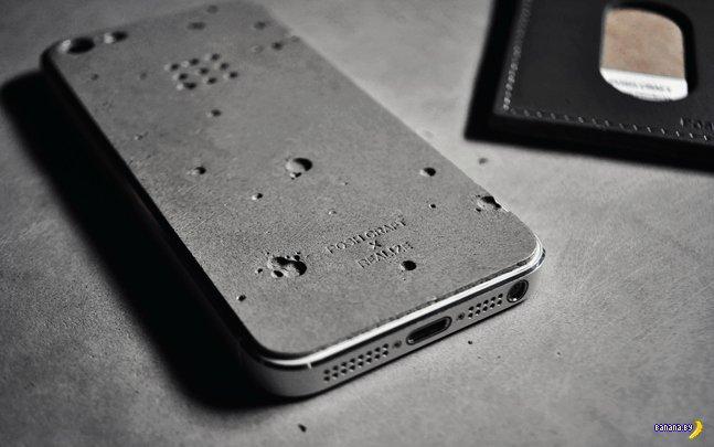 Luna - �������� ���� ��� iPhone