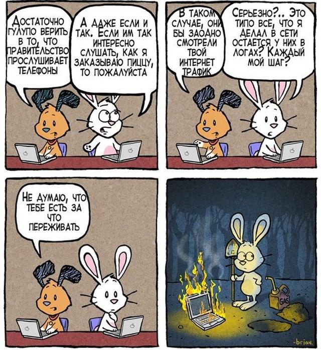 Комиксы и рожи - 11