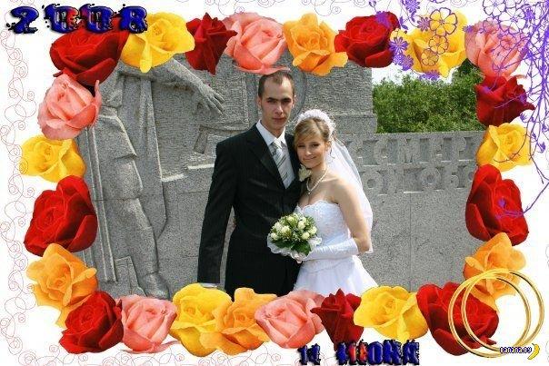 Свадебные кошмары - 2